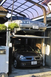 Car Elevtor Fukuoka, Japan