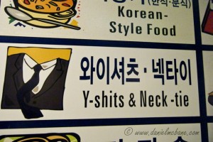 Funny Sign in Korea