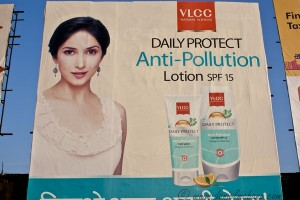 Billboard for Anti-Pollution Lotion