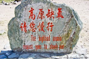 Bad English Sign in China