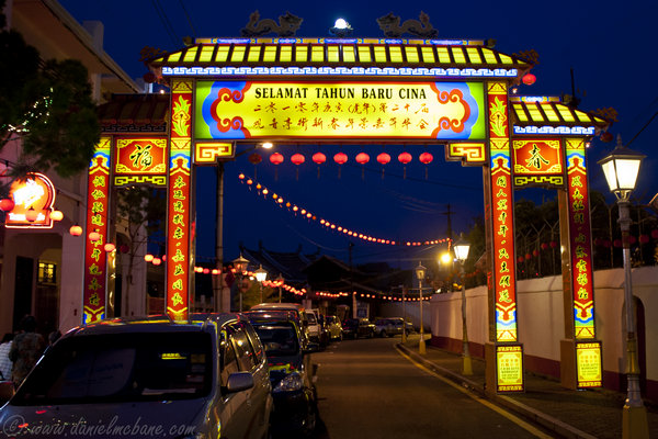 Gate to Malacca's Chinatown