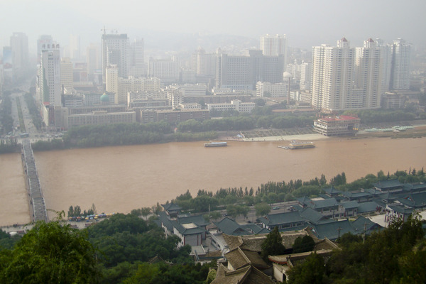 Yellow River Lanzhou China