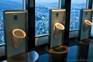 Toilet With a View at the Seoul Tower