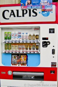 Cow Piss Vending Machine in Tokyo