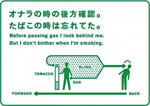 Japan Tobacco Funny Sign