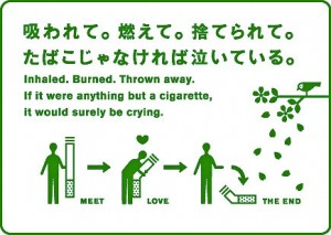 Smoking Manners Sign Japan