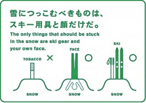 Winter Themed Japanese Smoking Manners Posters