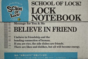 Funny Bad English on a Japanese Notebook