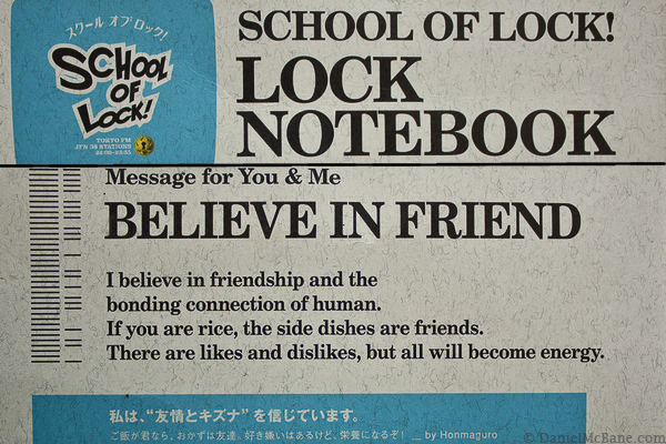 Philosophical Notebook