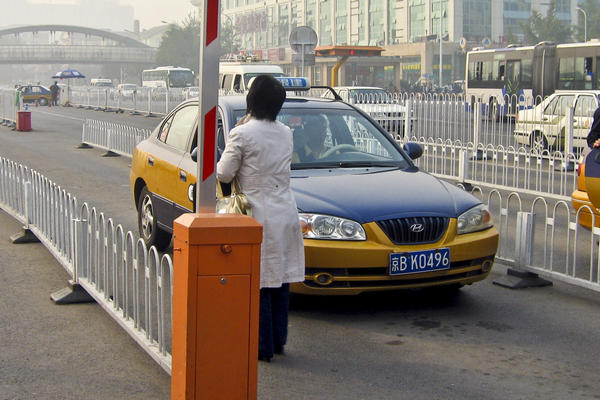 Official Beijing Taxi