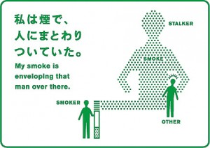 Japanese Smoking Manners Campaign Warns Against Smoke Stalker