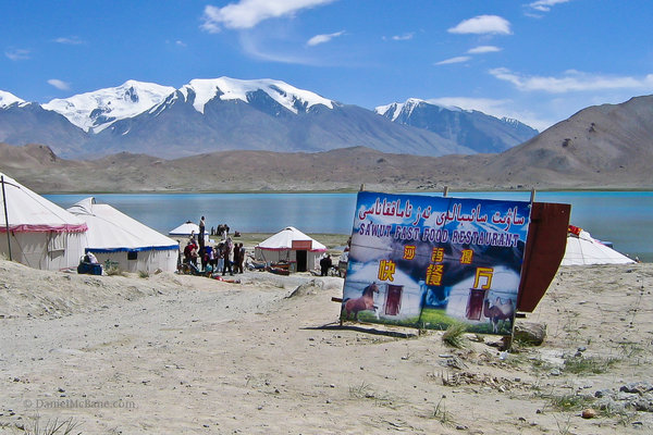 Muslim fast food at Karakul Lake