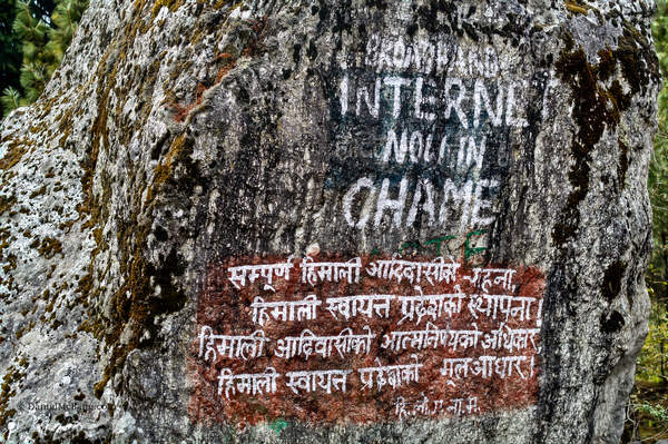 Rock advertising internet in Chame Nepal