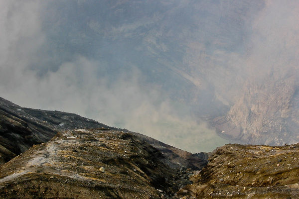 Smoke coming out of Mt Aso crater