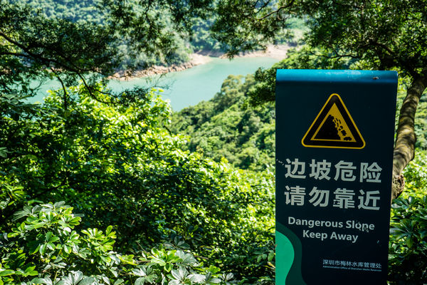 Warning sign at Meilin Reservoir in Shenzhen China