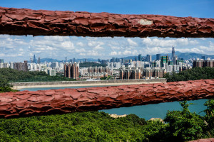 Shenzhen skyline from Meilin Reservoir in Shenzhen