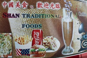 Traditional Shan Foods