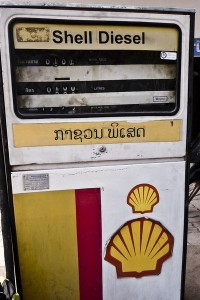 Old Gas Patrol Pump Laos