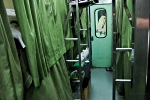 Inside of sleeper car in Thai train
